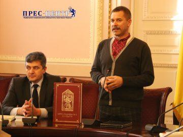 «Лавришівське Євангеліє: повернення в Україну через сім століть»