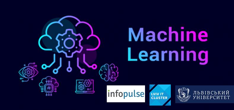 У Львівському національному університеті ім. Івана Франка відкривається ІТ-лабораторія з Machine Learning