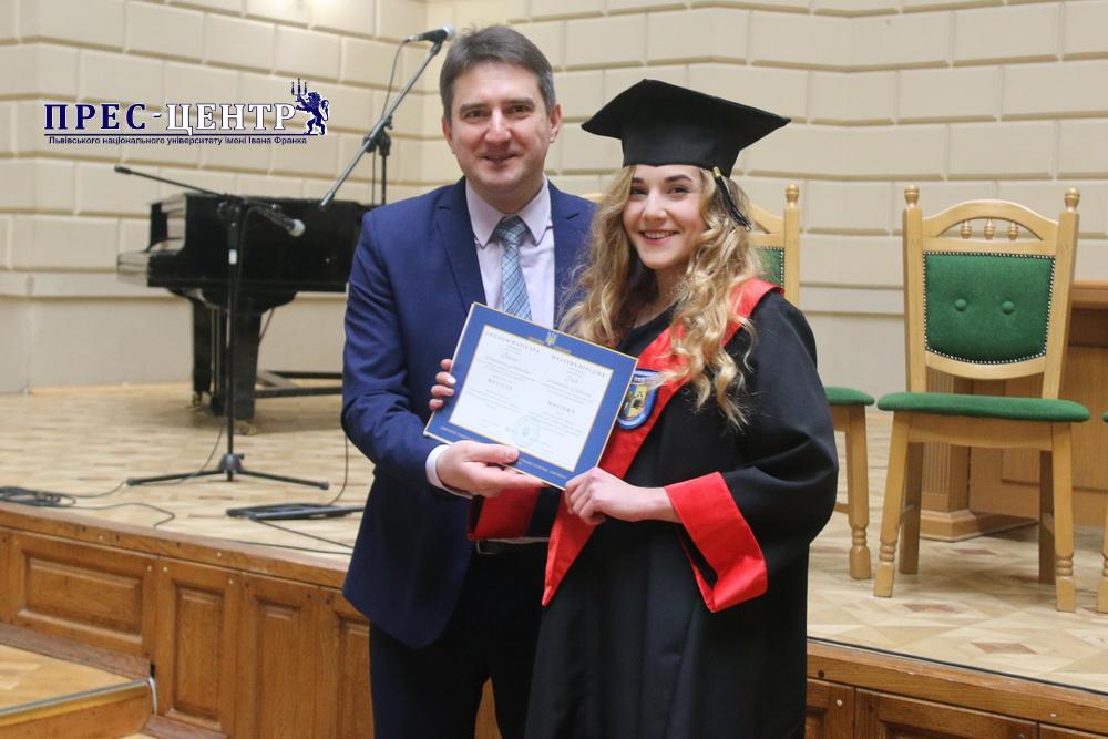 Окраса країни, гордість Університету:  2167 магістрів отримали дипломи про вищу освіту