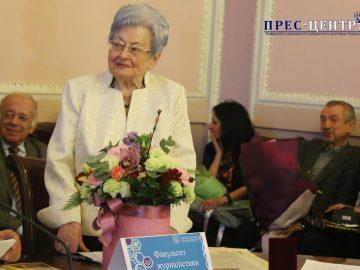 «Творче многоліття»: відбулася Міжнародна конференція до 90-річчя професора Олександри Сербенської