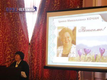 У Львівському університеті відзначили ювілей професора Ірини Кочан