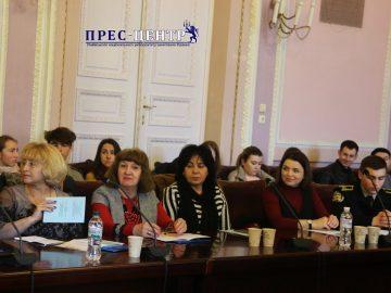 Відбулася конференція «Філософсько-психологічні аспекти лідерства в бізнесі, освіті та державі»