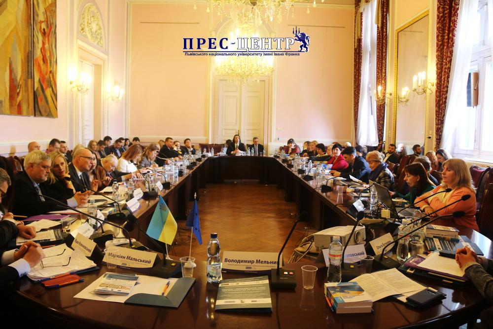 У Львівському університеті відбулася конференція «Україна – Європейський Союз: від партнерства до асоціації»