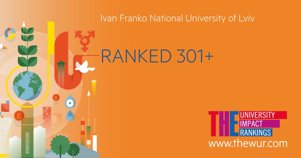 Lviv University Implements UN Sustainable Development Goals