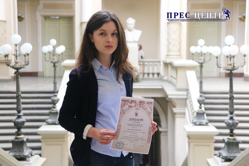 Студентка економічного факультету Соломія Піх – призерка ІІ туру Всеукраїнської студентської олімпіади з навчальної дисципліни «Міжнародна економіка»