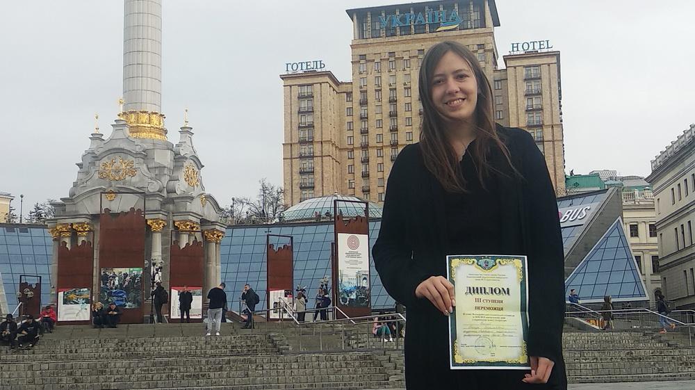 Тереза Багай — серед переможців Всеукраїнської олімпіади з української мови та літератури