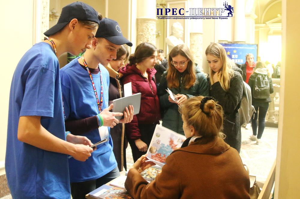 У Львівському університеті відбувся «День кар'єри ЄС 2019»