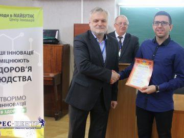 У Львівському університеті підвели підсумки Всеукраїнської олімпіади з хімії серед студентів класичних та педагогічних університетів