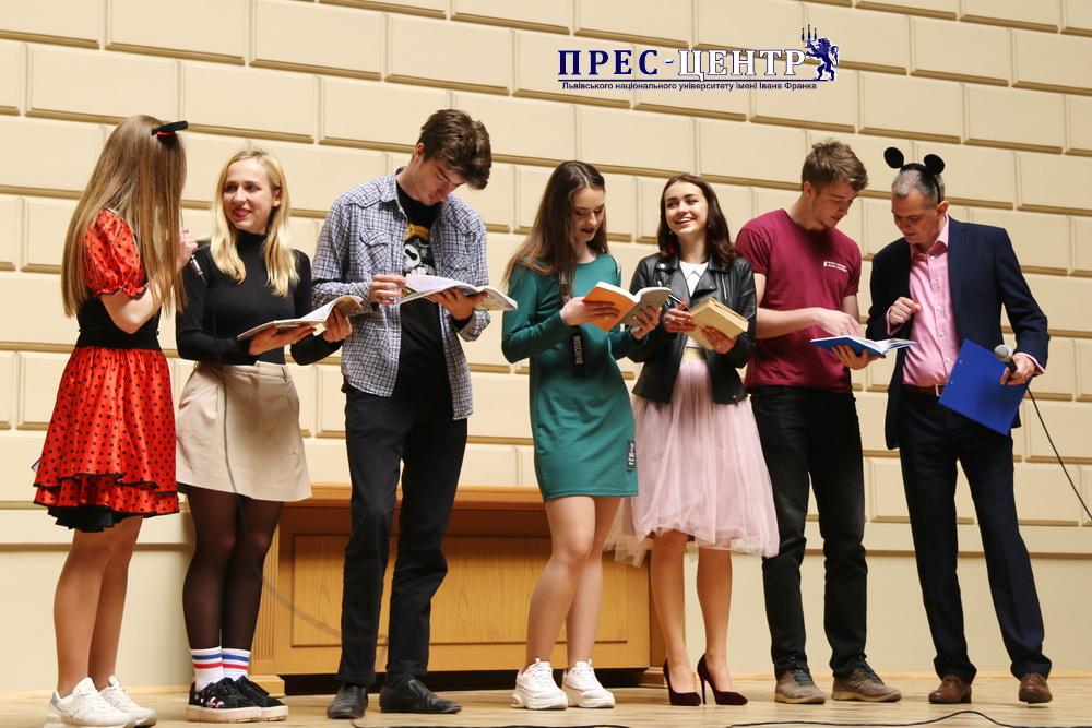У Львівському університеті відсвяткували День математика