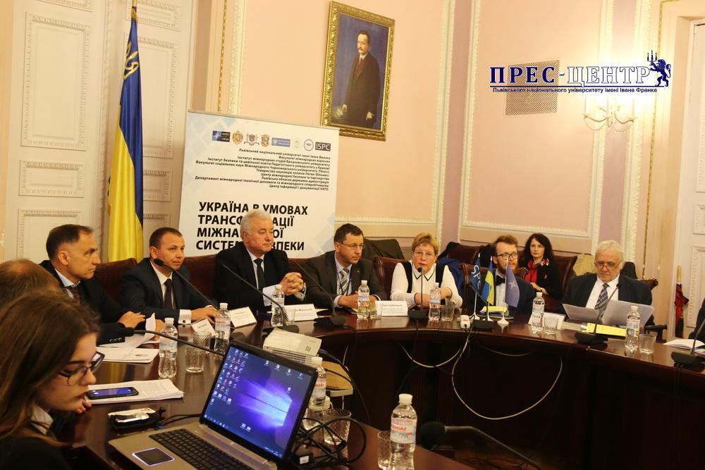 Україна в умовах трансформації міжнародної системи безпеки