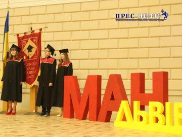 У Львівському університеті відбулася урочиста академія Львівської обласної Малої академії наук