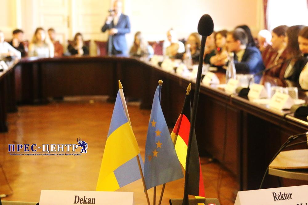 Депутати Бундестагу Німеччини зустрілися з Ректором і студентами ЛНУ ім. Івана Франка