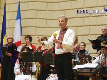 """Концерт """"Україна-Франція: пісенний діалог"""""""