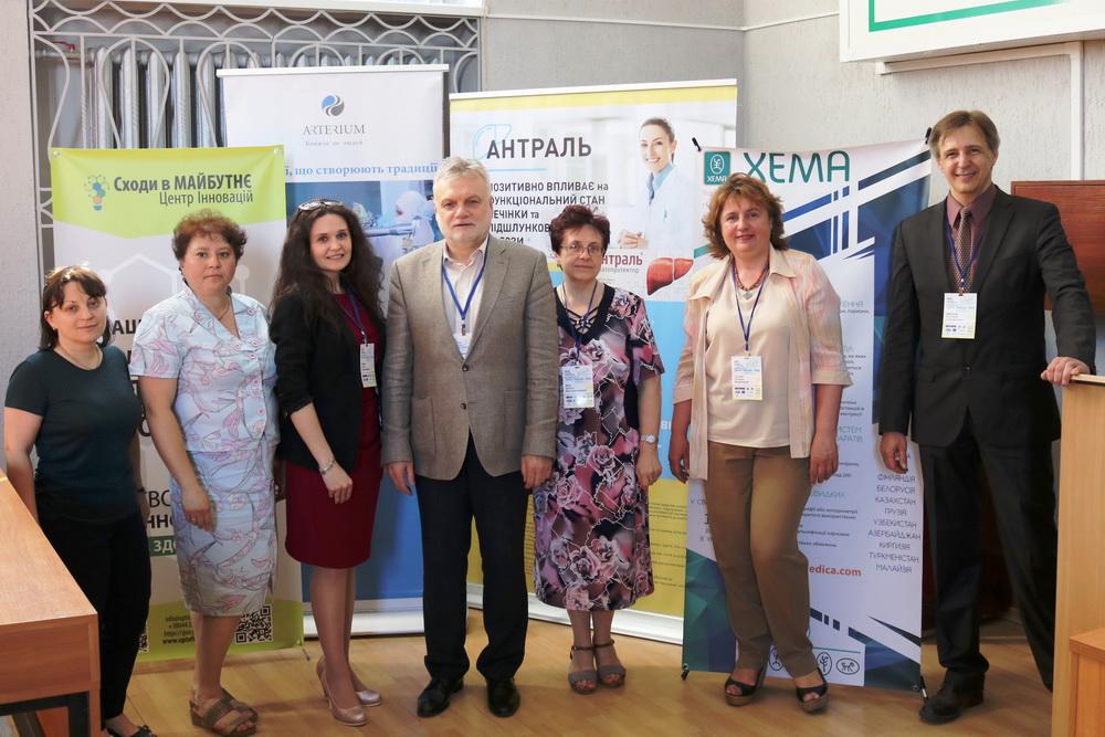 В Університеті відбулися «Львівські хімічні читання – 2019»