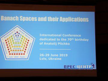 У Львівському університеті відбувається Міжнародна конференція «Банахові простори та їх застосування»