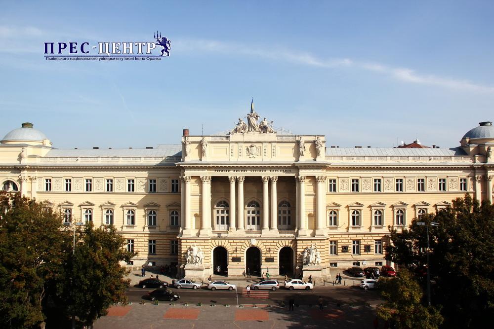 Звернення професора Володимира Мельника до колективу Університету
