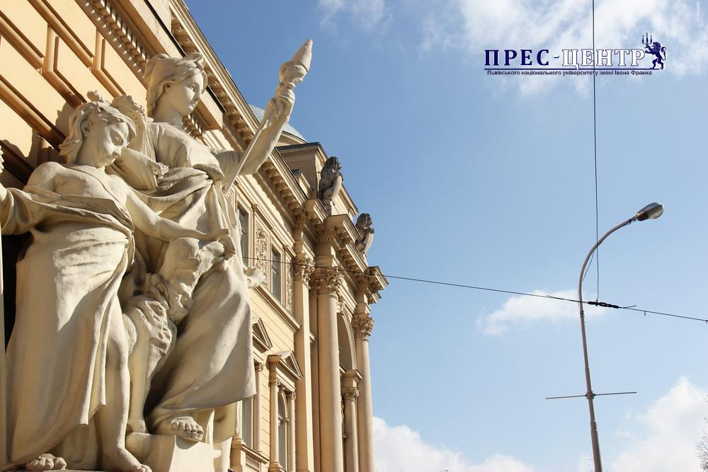 Прийом документів для вступу на перший курс коледжів Львівського університету триває до 29 липня