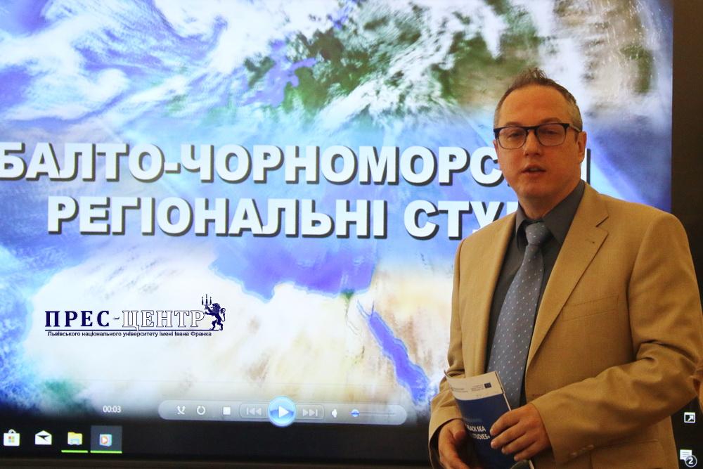 У Львівському університеті відкрили Ресурсний центр англомовної магістерської програми «Балто-Чорноморські регіональні студії»
