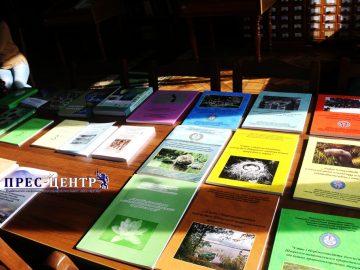 У Львівському університеті розпочала роботу Міжнародна зоологічна конференція