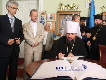 Блаженніший Епіфаній відвідав Львівський університет
