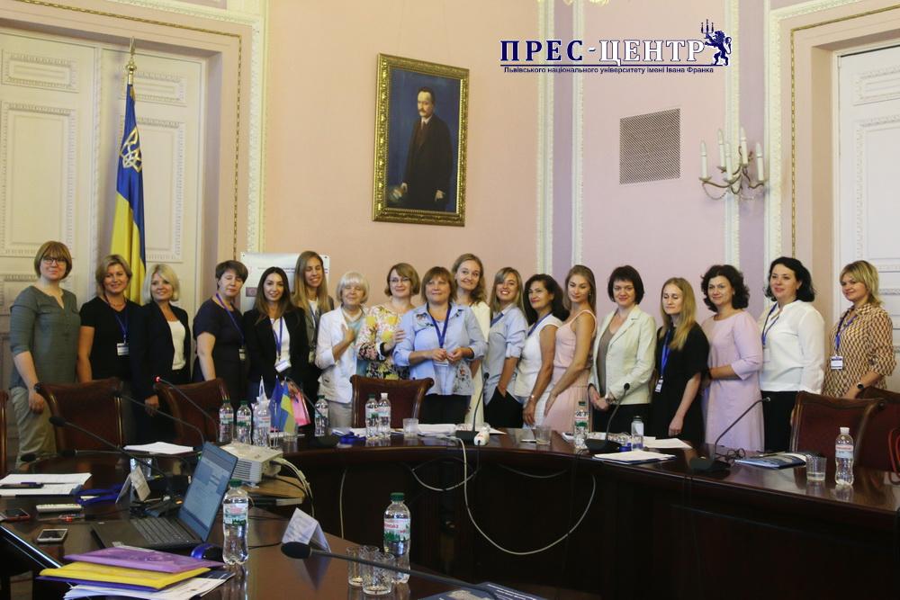В Університеті дискутували про проблеми реалізації академічної мобільності та визнання результатів навчання в Україні