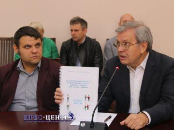У Львівському університеті відбувся семінар «PROдоброчесність: інструменти впровадження в діяльність закладу вищої освіти»