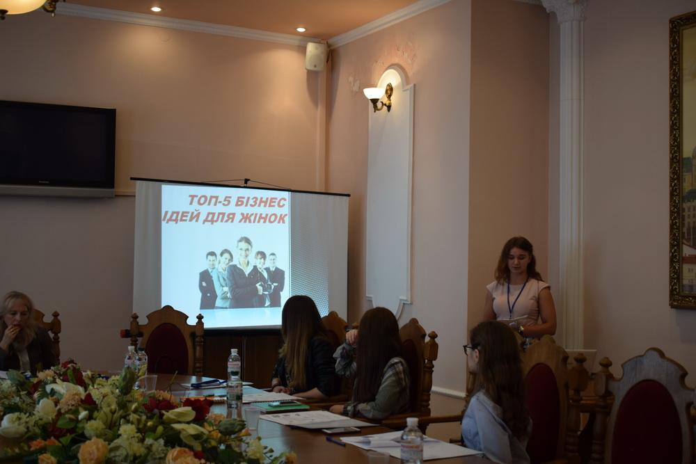 На факультеті управління фінансами та бізнесу стартував  проект «Успішна жінка в бізнесі»