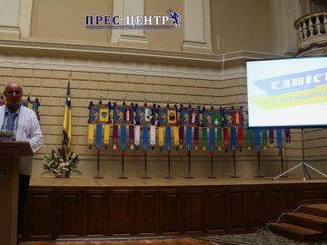 У Львівському університеті підсумували другий етап проекту «Єдність у різноманітності. Гуцули»