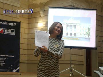 У Львівському університеті розпочала роботу Міжнародна наукова конференція «Полоністика у світлі традицій і викликів сучасності»