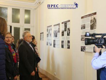 У Львівському університеті відкрили виставку, присвячену Марії Склодовській-Кюрі