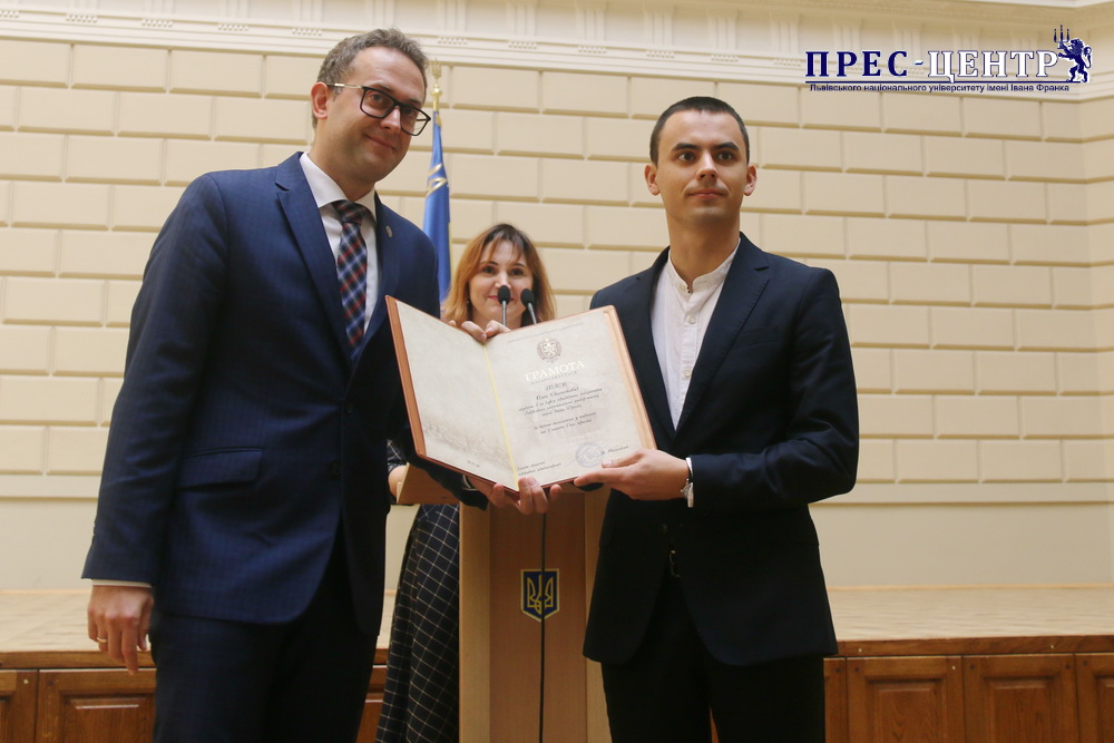 У Львівському університеті відзначили День юриста