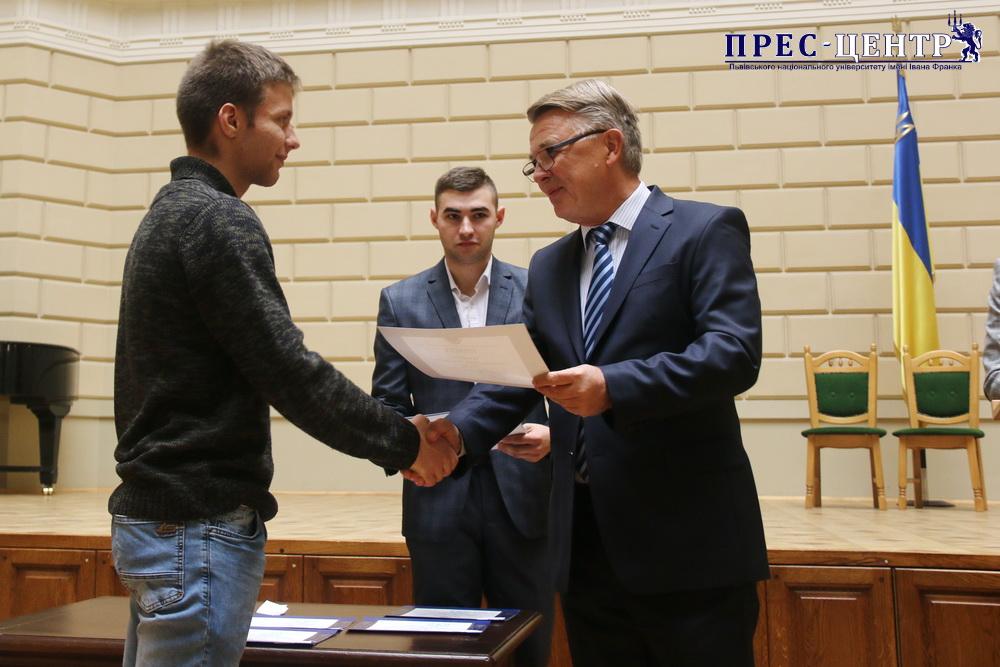Урочиста зустріч Ректора Володимира Мельника зі студентами Університету