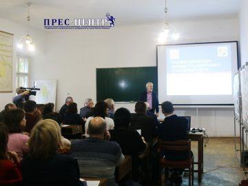 Відбулася Всеукраїнська конференція «Проблеми геології фанерозою України»