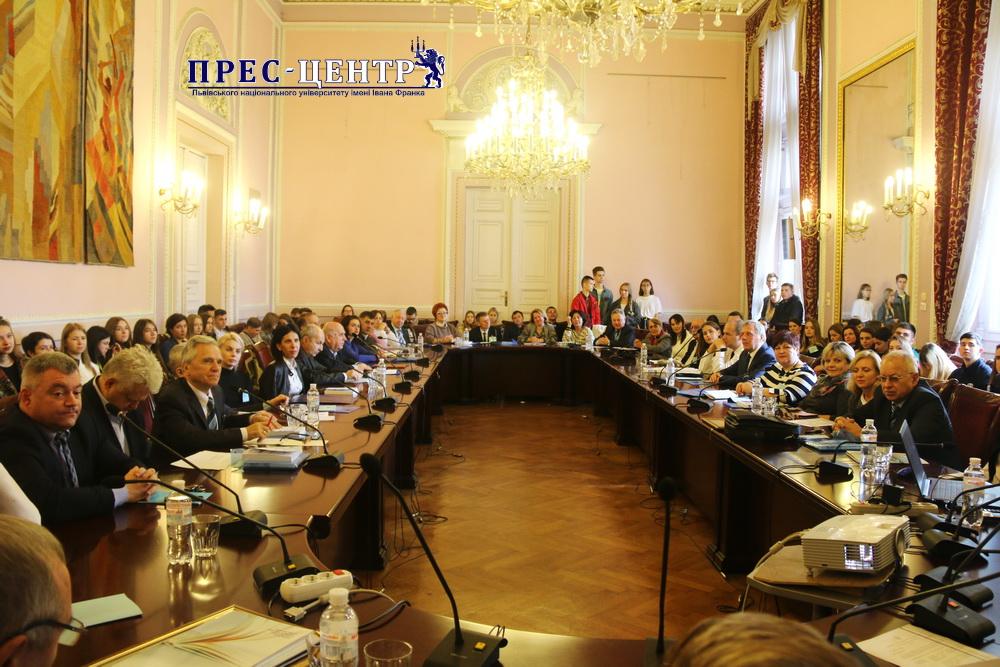 Розпочала роботу Міжнародна науково-практична конференція «Проблеми становлення інформаційної економіки в Україні»