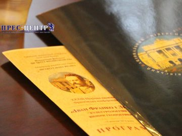 У Львівському університеті відбулася ХХХІІІ Щорічна наукова Франківська конференція