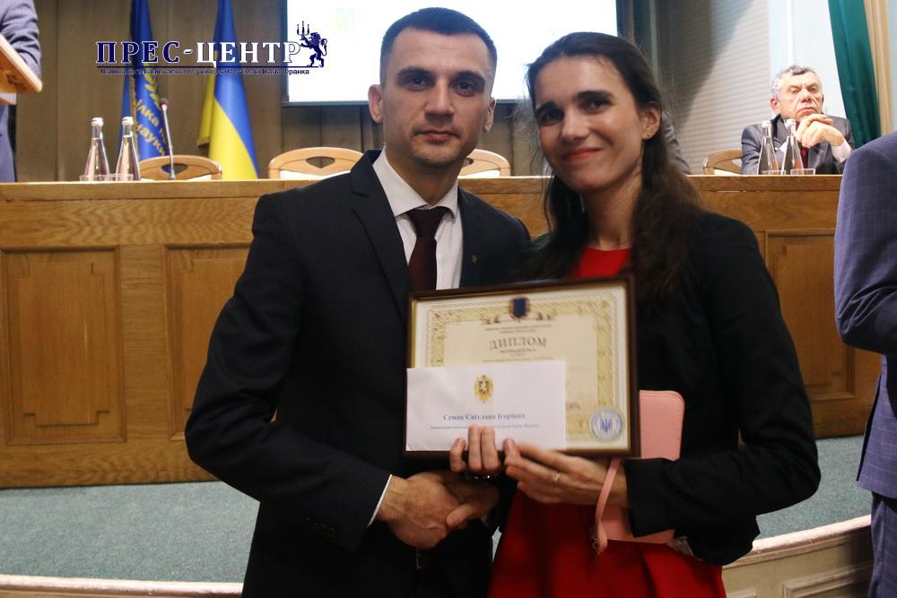 Вчені Університету отримали обласні премії за значні досягнення в галузі науки