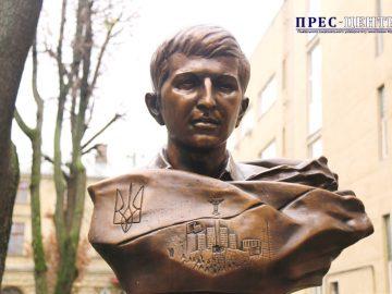 Студенти та працівники Університету вшанували пам'ять Героя Небесної Сотні Ігоря Костенка