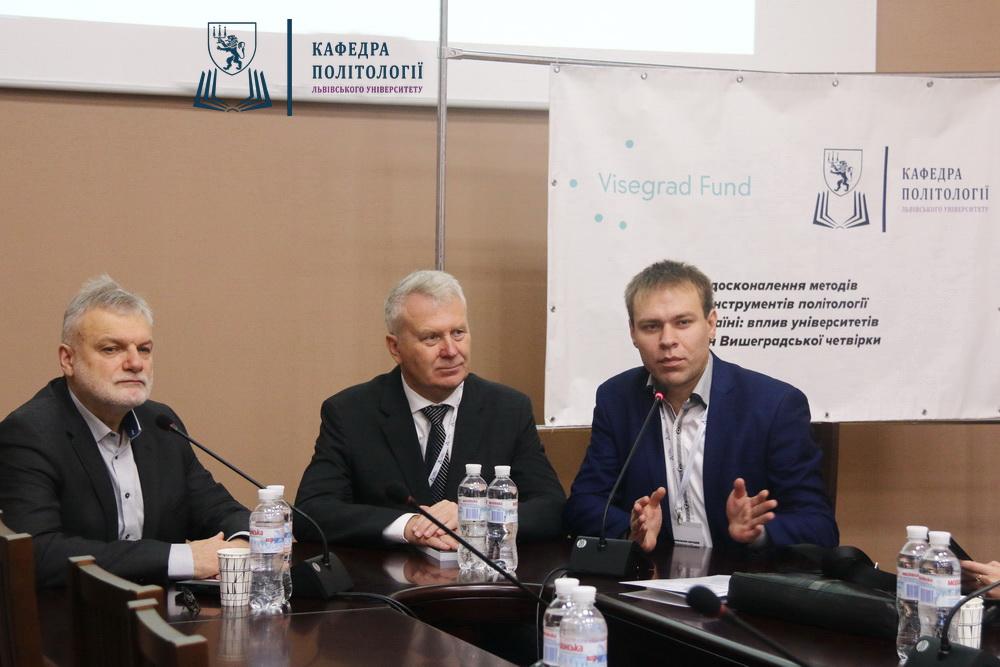 В Університеті відбулася Міжнародна наукова конференція «Політичні партії і вибори: українські та світові практики»