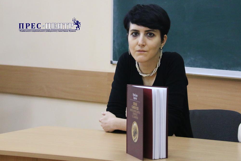 Лауреатка Міжнародної премії імені Івана Франка Марія Ґрація Бартоліні прочитала лекцію у Львівському університеті