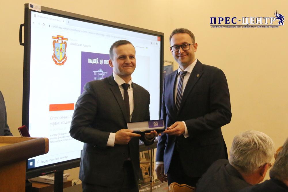 Науковцям факультету міжнародних відносин вручили відзнаки Львівської обласної державної адміністрації