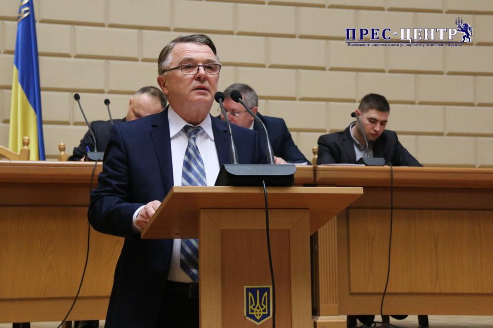 Ректор Володимир Мельник презентував звіт про діяльність Львівського університету