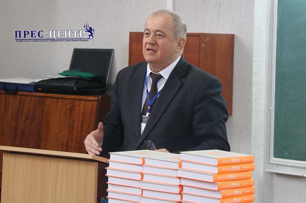 Микола Обушак – лауреат Державної премії України в галузі науки і техніки