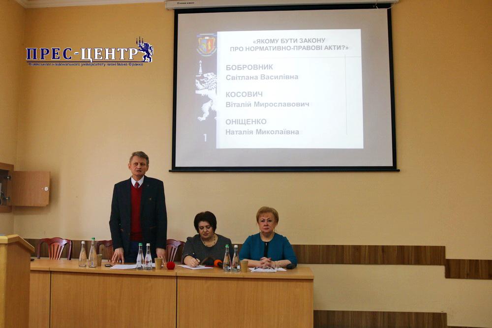 Відбулася Звітна наукова конференція Університету