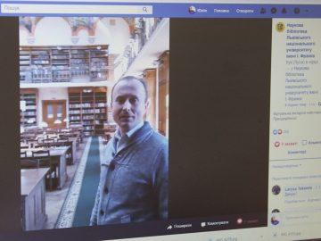 У Науковій бібліотеці провели онлайн-екскурсію