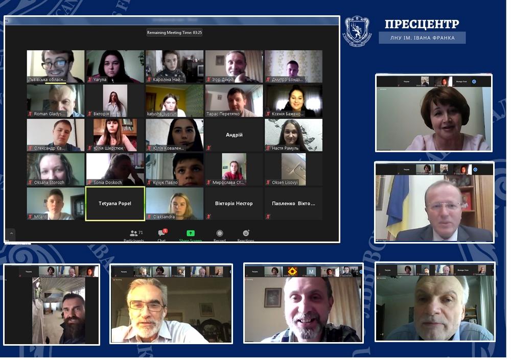 Науковці Львівського університету долучилися до конференції учнів-членів МАН «Україна очима молодих»