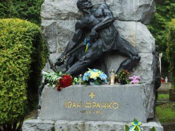 Академічна спільнота Львівського університету вшанувала пам'ять Івана Франка