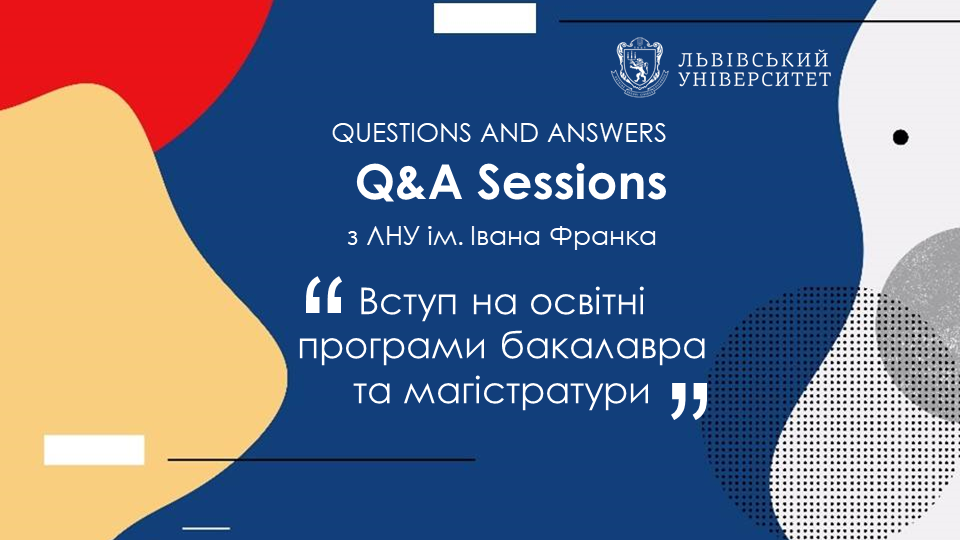 QUESTIONS AND ANSWERS session з ЛНУ імені Івана Франка