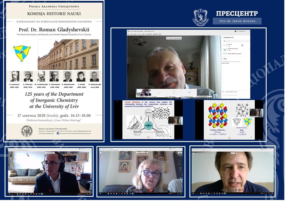 У Польській академії мистецтв і наук Роман Гладишевський презентував доповідь, присвячену кафедрі неорганічної хімії Львівського університету