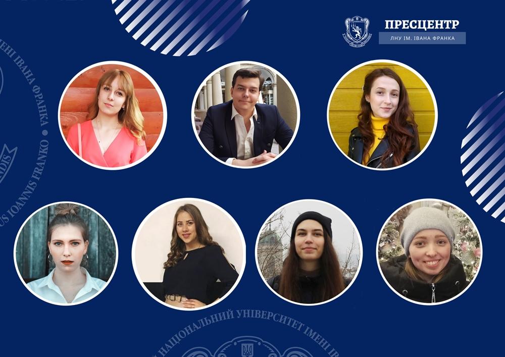 Студентам Університету призначено стипендії Президента України