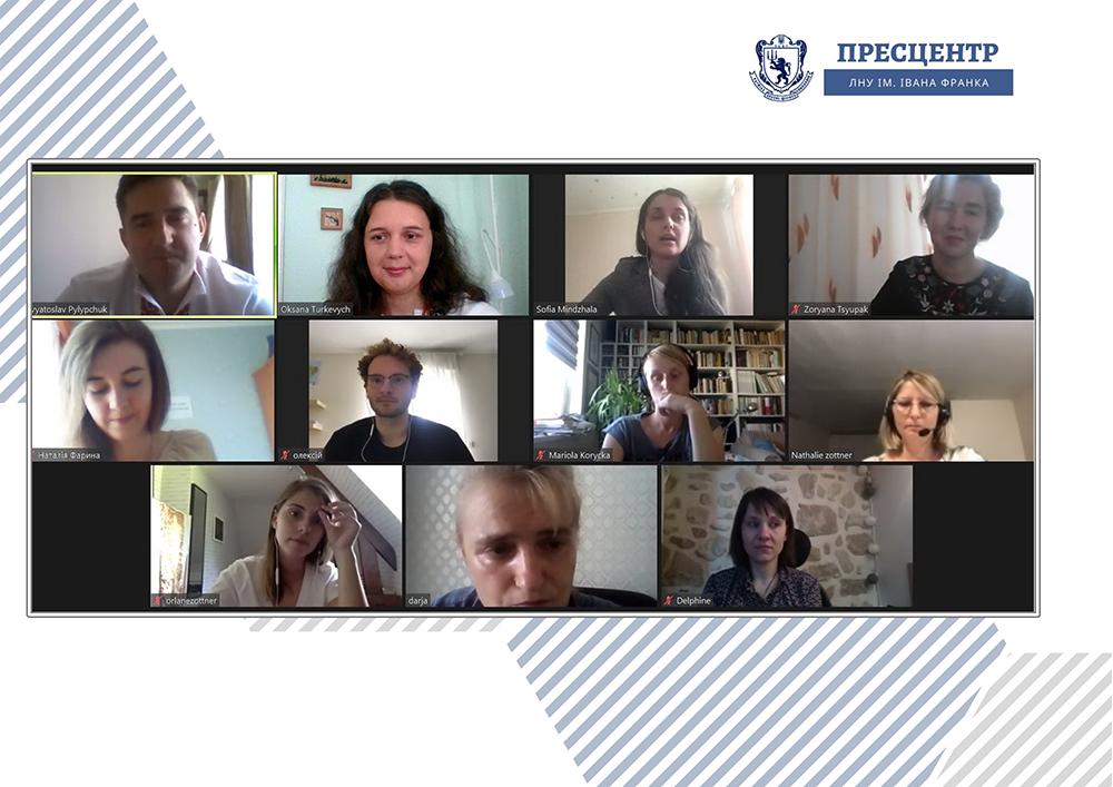 Міжнародна літня школа «Українська мова і країнознавство» розпочала роботу у дистанційному режимі